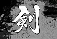 Lesiones de Kendo